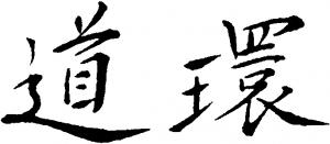 logo dokan japans