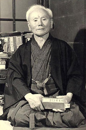 dokan karate gichin funakoshi