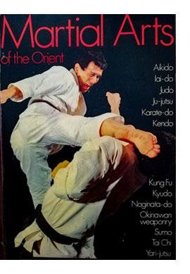 dokan eerste karateboek andre